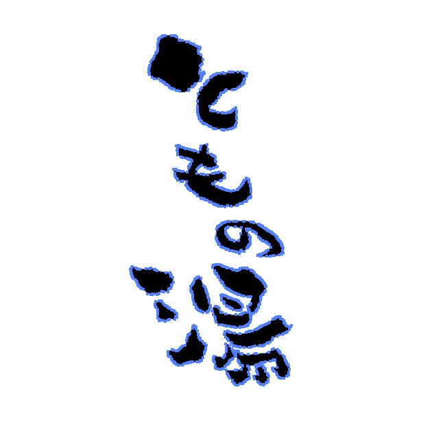 スクリーンショット 2015-11-19 8.31.58